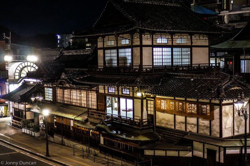 dogo onsen matsuyama