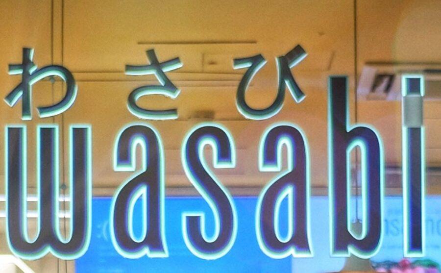 wasabi ice cream Japan