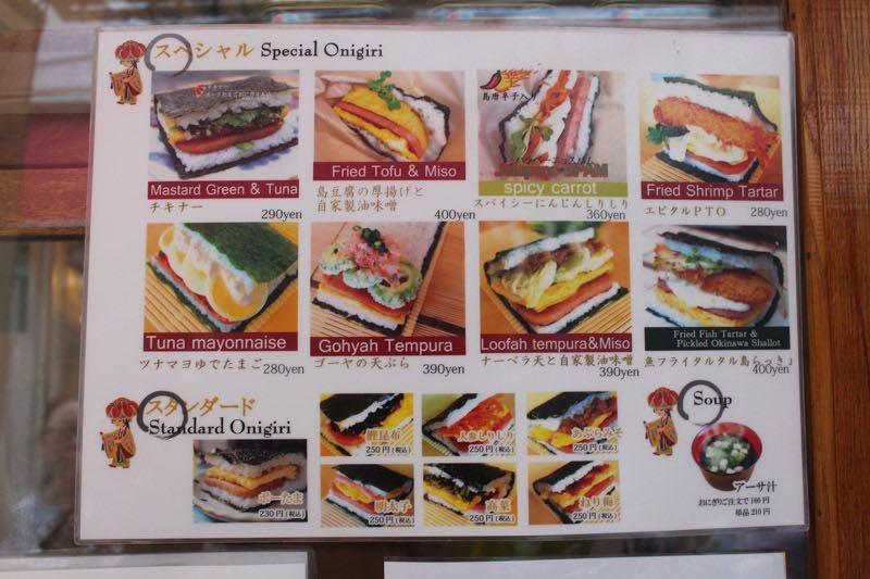 Okinawa itinerary