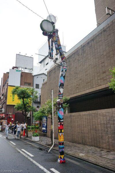 fun Osaka