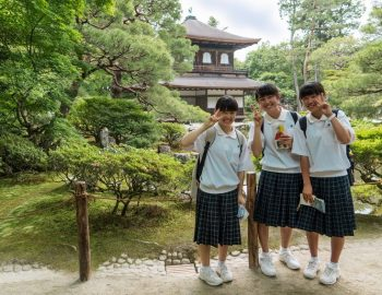 Teaching English in Tokyo (Teaching English in Japan Guide)
