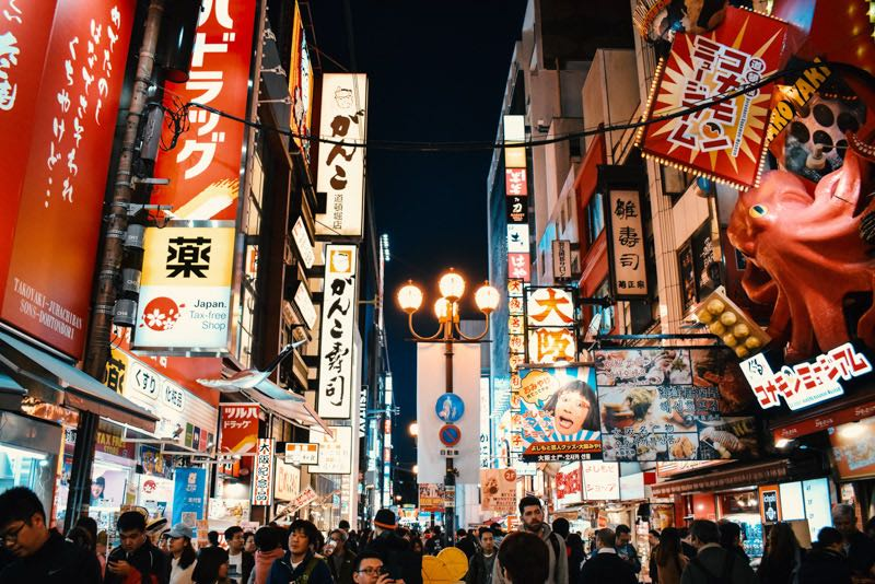Why Osaka Is A Better City To Stay Than Kyoto (Japan Travel)