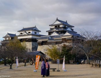Matsuyama Japan in One Day  (The Best Things To Do)
