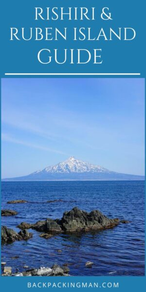 Rishiri Island Ruben Island Japan