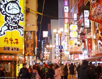 Best Places To Live In Japan