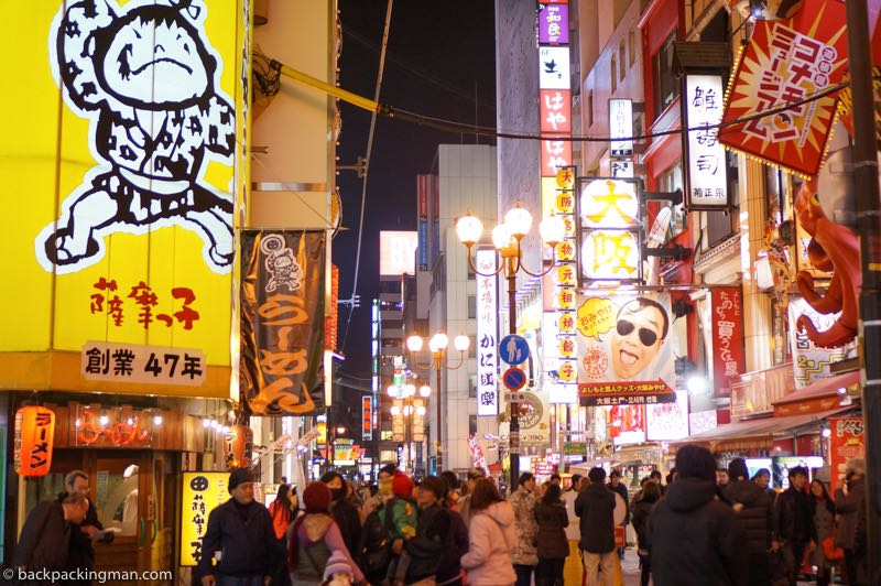 things to do in Osaka Dotonbori shopping