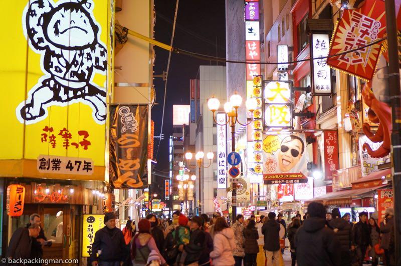 things to do in Osaka Dotonbori shopping