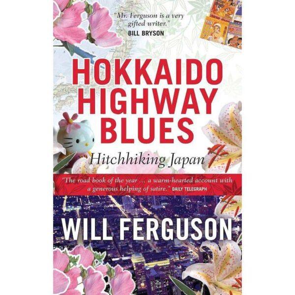 Japan travel book