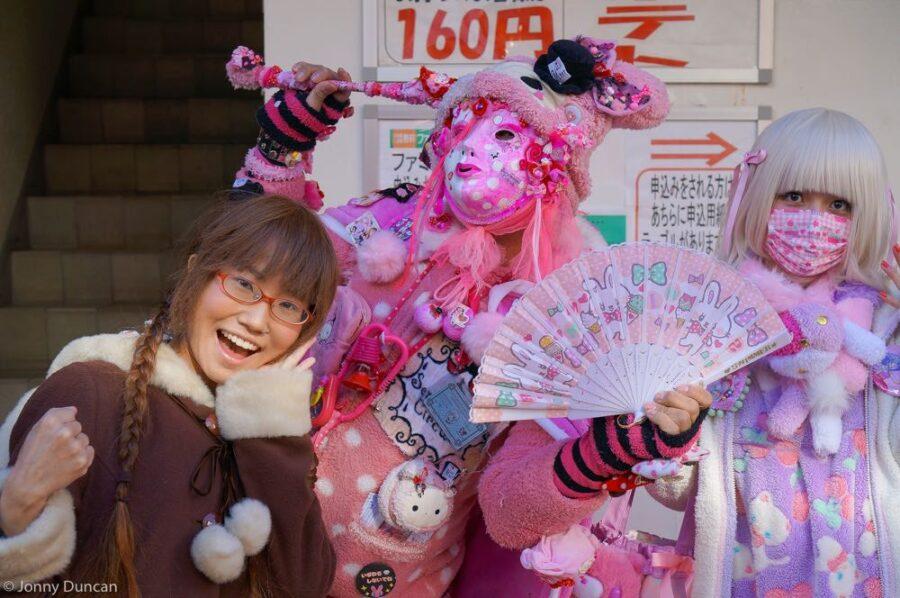 cosplay tokyo