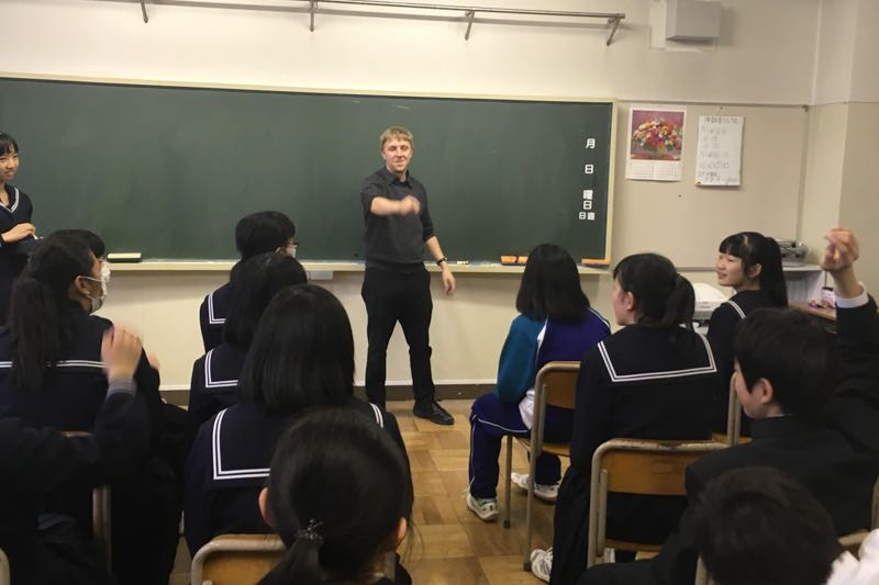 teaching English in tokyo Japan