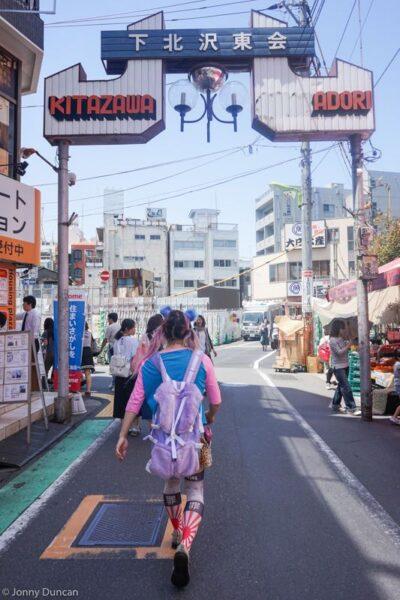 off the beaten path tokyo