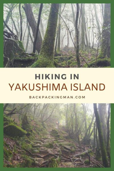 yakushima island Japan hiking