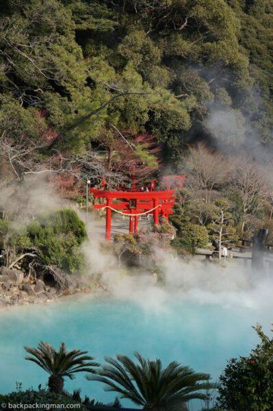 Beppu Kyushu Japan