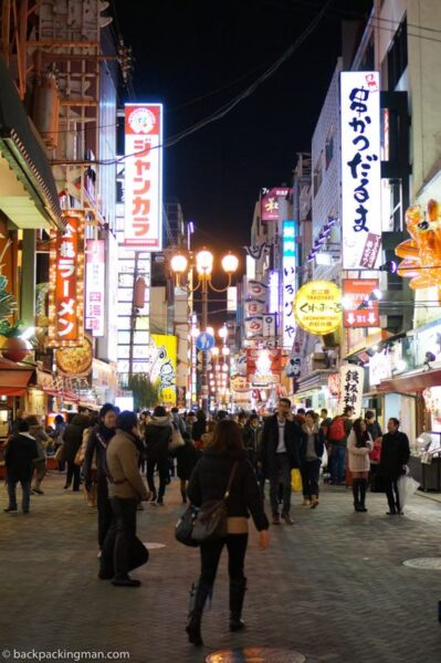 What To Do In Osaka Japan (Best Choices For 2020)