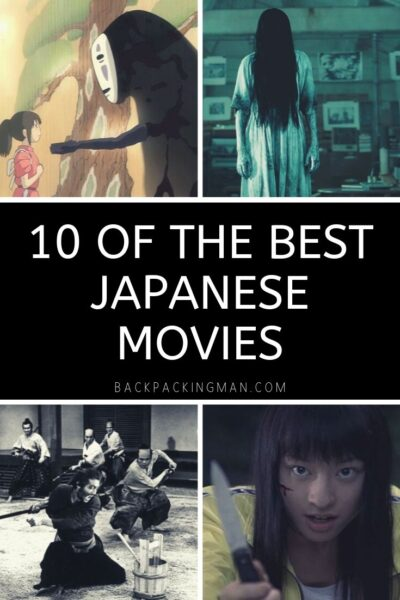 Japanese movies about Japan