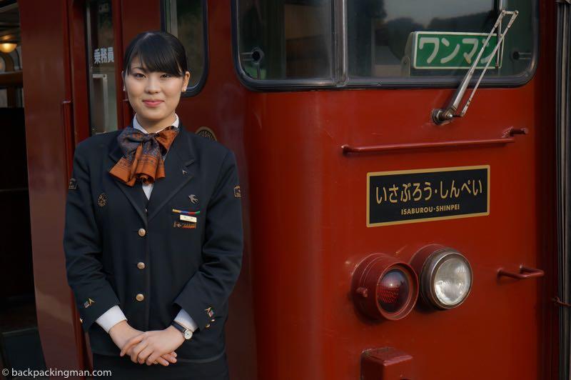 Kyushu train