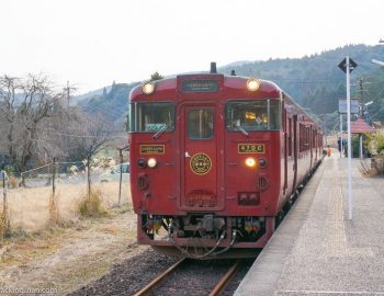 Scenic Train Journeys Japan (Kyushu Scenic Train Route)