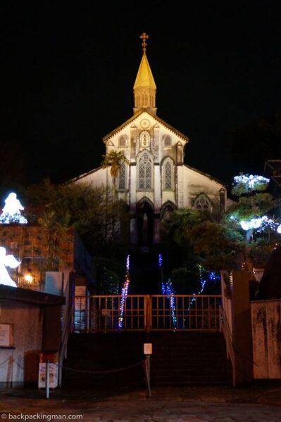 nagasaki church Japan