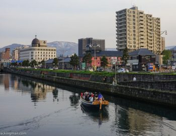 Otaru Day Trip From Sapporo (With Otaru Canal)