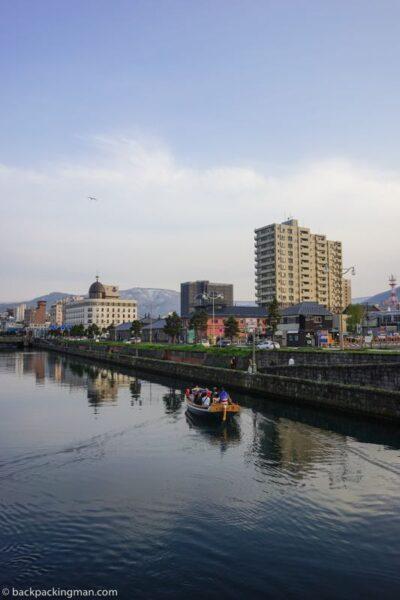 OTARU JAPAN