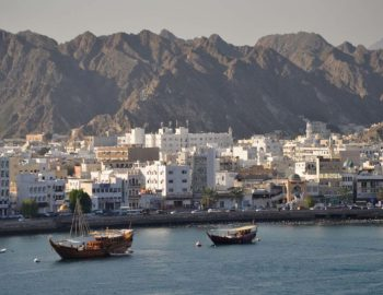 Things To Do In Muscat In One Day (Oman Travel)