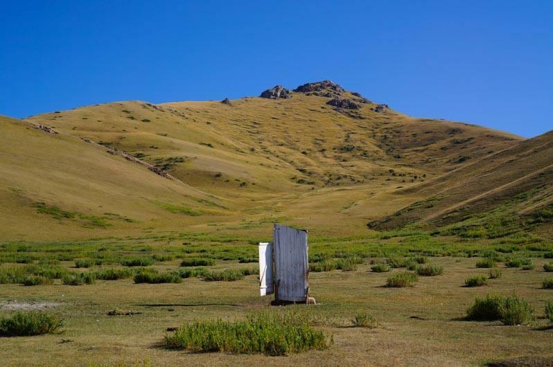 Kyrgyzstan toilet