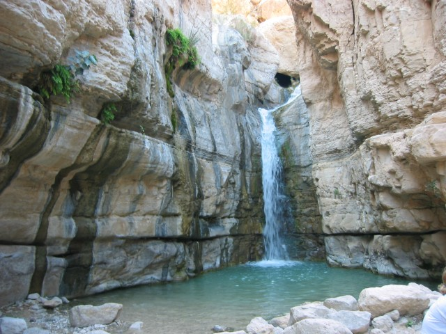 day trips from Jerusalem to waterfall