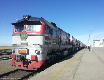 Trans Mongolian Train Journey From Ulaanbaatar to Beijing