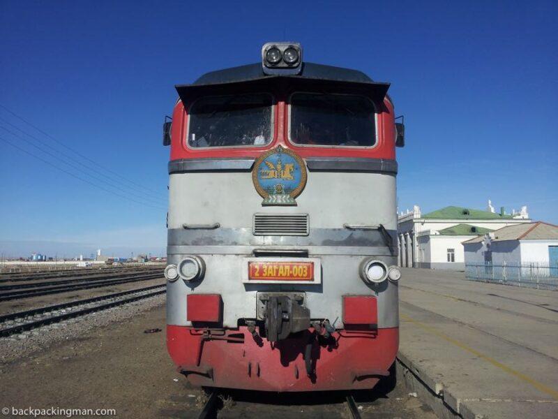 Ulaanbaatar to Beijing train