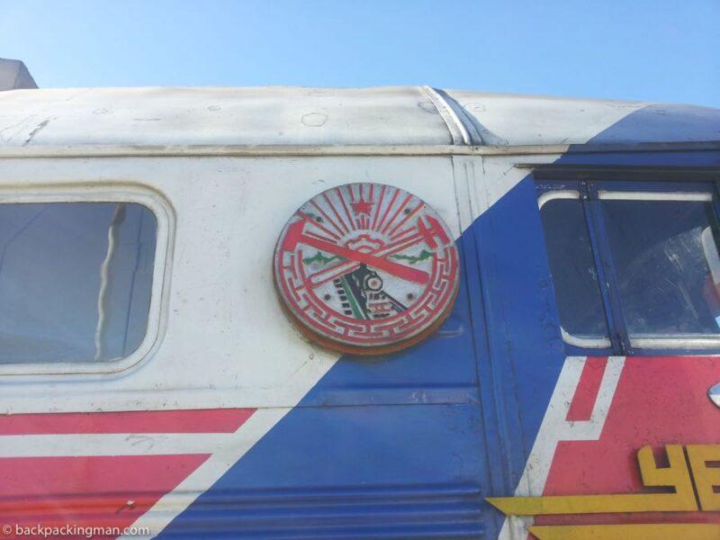 soviet train