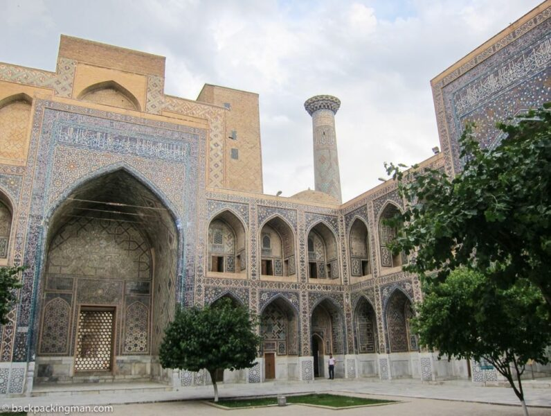 Samarkand Silk Road city