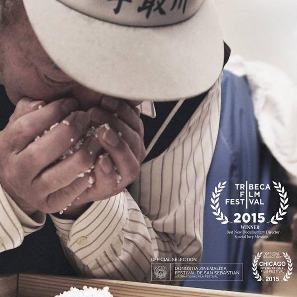 sake documentary