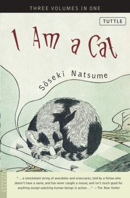 I am a cat books about Japan
