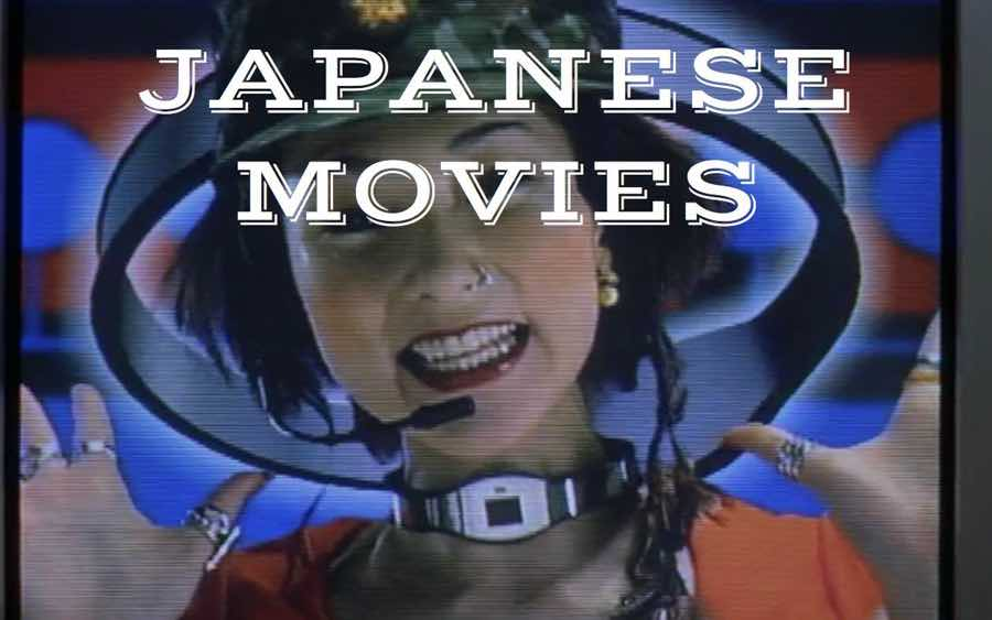 nest Japanese movies about Japan